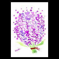 sakuhin_arigatou-no-hanataba-purple