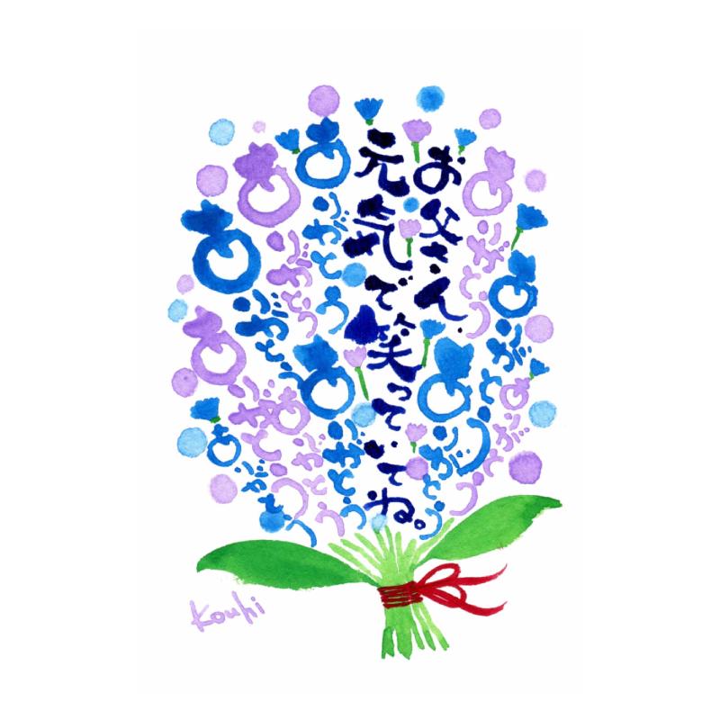 sakuhin_chichinohi