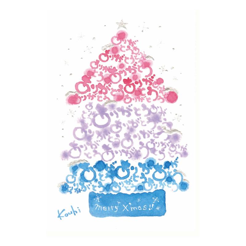 sakuhin_christmas-1