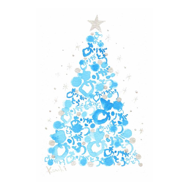 sakuhin_christmas-blue
