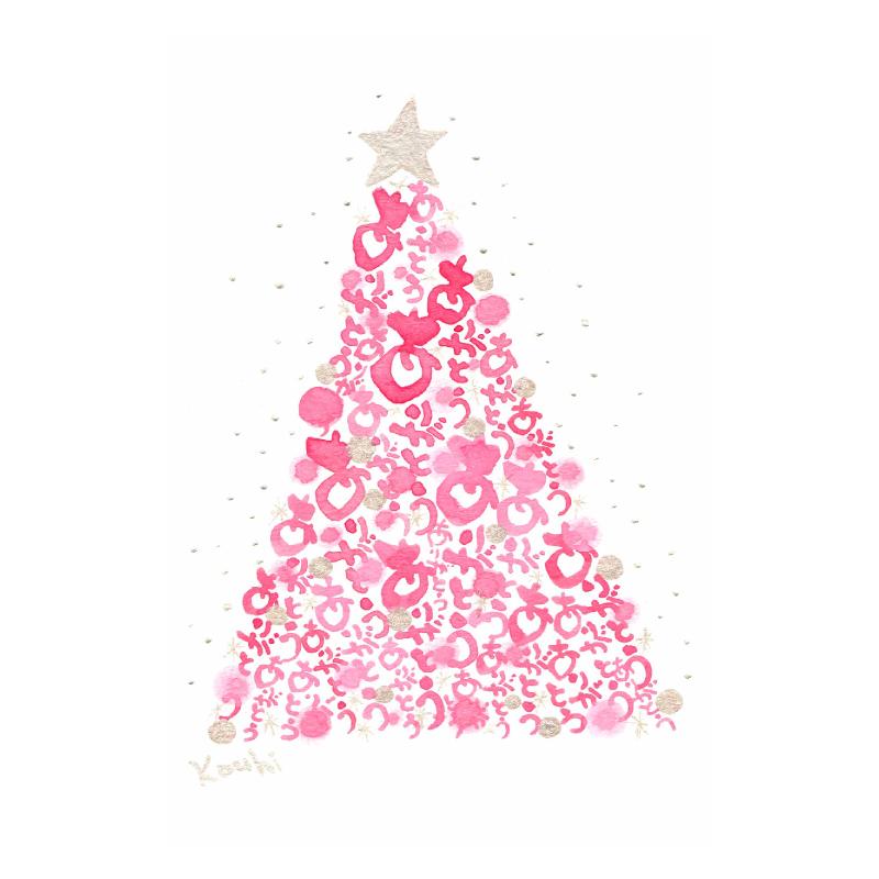 sakuhin_christmas-pink