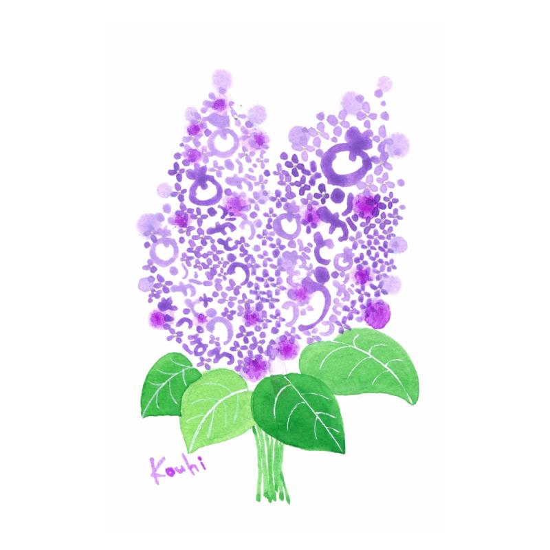 sakuhin_gotouchi-sapporo-lilac