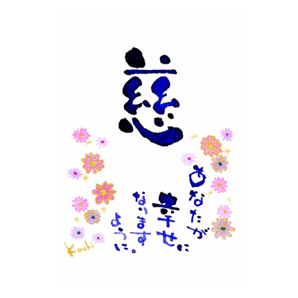 sakuhin_itsukushimu