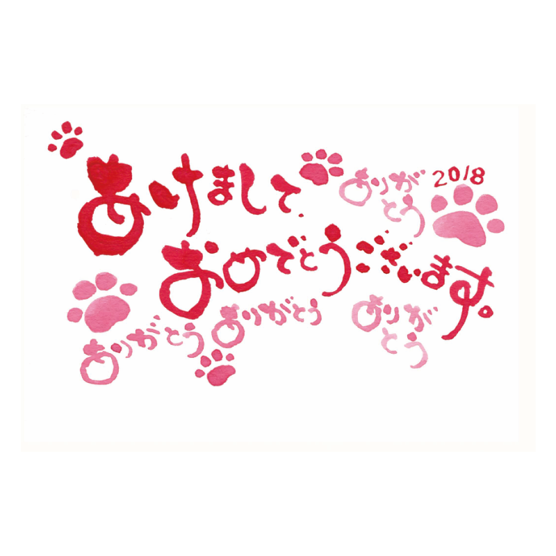 sakuhin_newyearcard-2