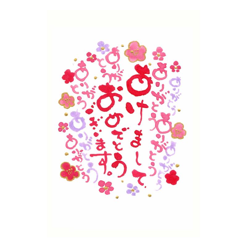 sakuhin_newyearcard-3