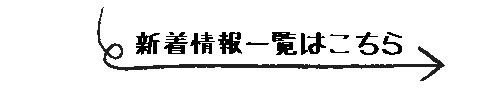 sp_link-news