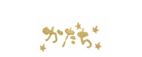 title-katachi
